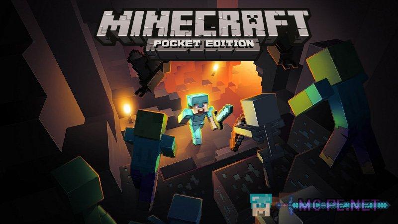 Майнкрафт: Pocket Edition 1.0.0.7