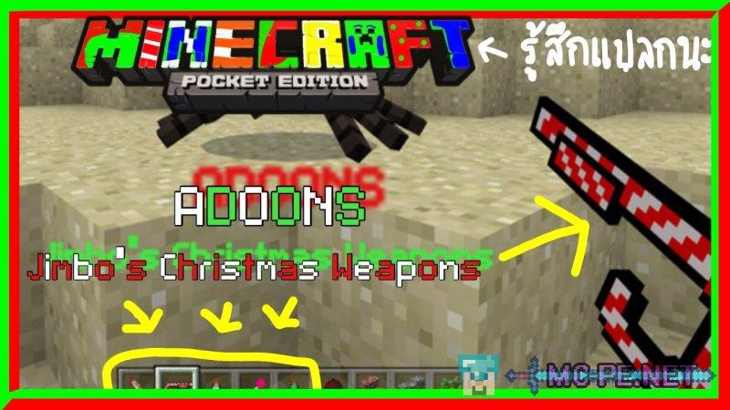 Jimbo's Christmas Weapons