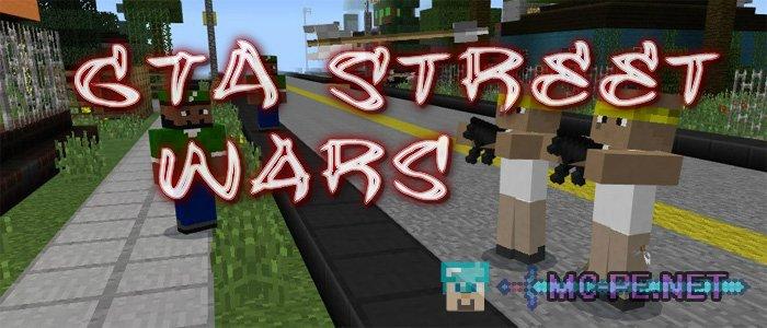 GTA Street Wars