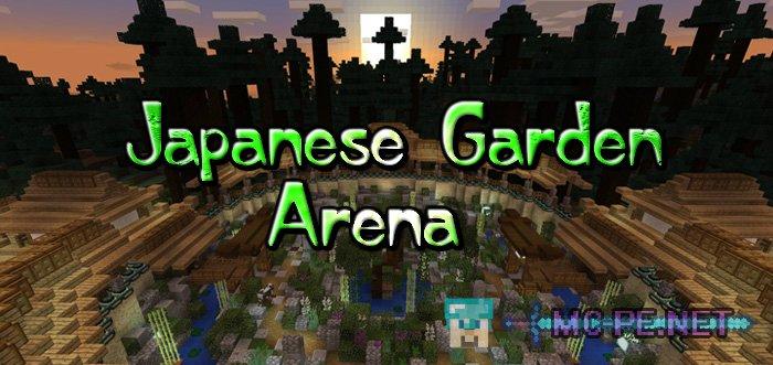 Japanese Garden Arena