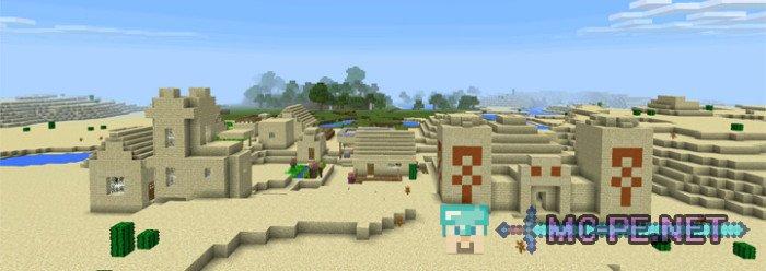 Деревня с кузнецом и Храм в пустыне
