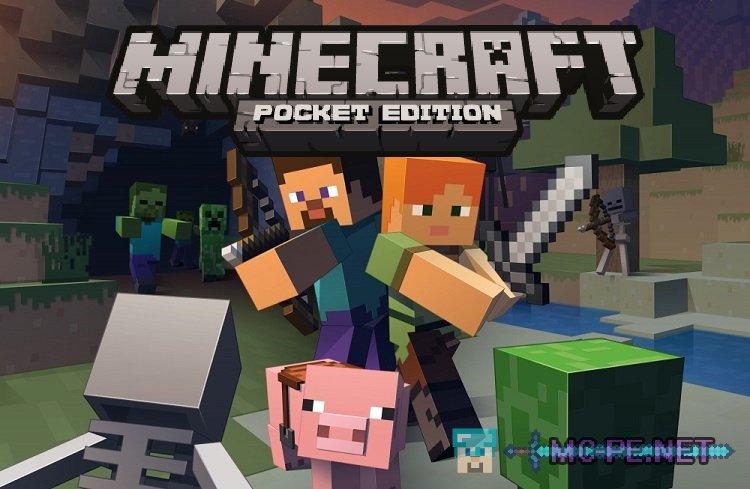 Майнкрафт: Pocket Edition 1.0.5.0