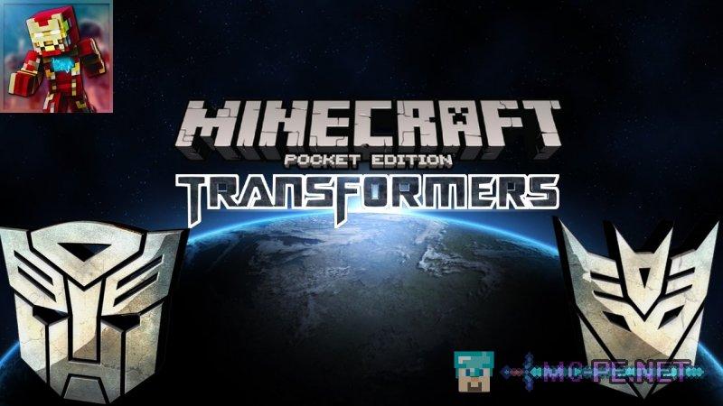 Майнкрафт трансформеры мод ~ как сделать трансформера и защита.