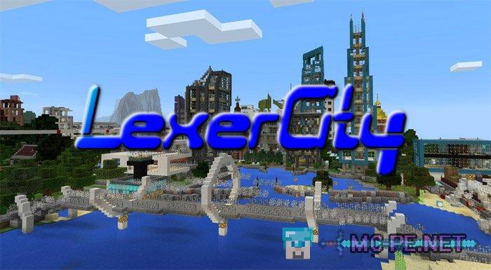 LexerCity