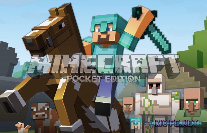 Майнкрафт: Pocket Edition 1.2.6