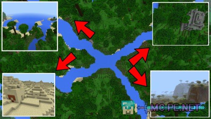 Пересечение 4-х рек