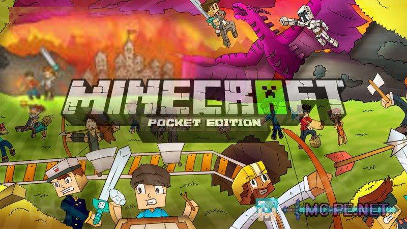 Майнкрафт: Pocket Edition 1.2.8