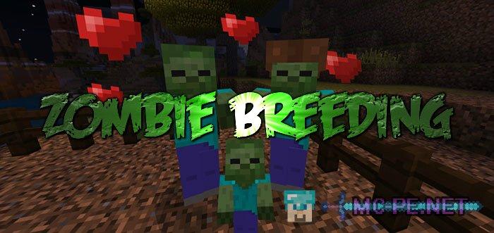 Zombie Breeding