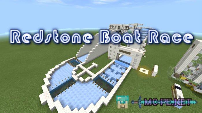 Redstone Boat Race