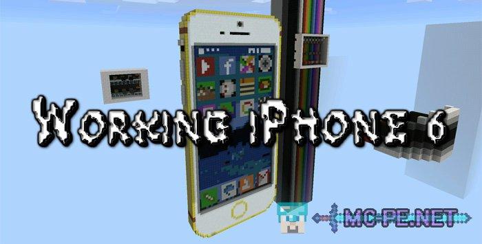 как скачать карту minecraft на айфоне #7