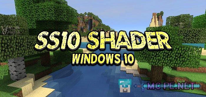 SS10 Shader (Windows 10) [1 1 0] › Shaders › MCPE