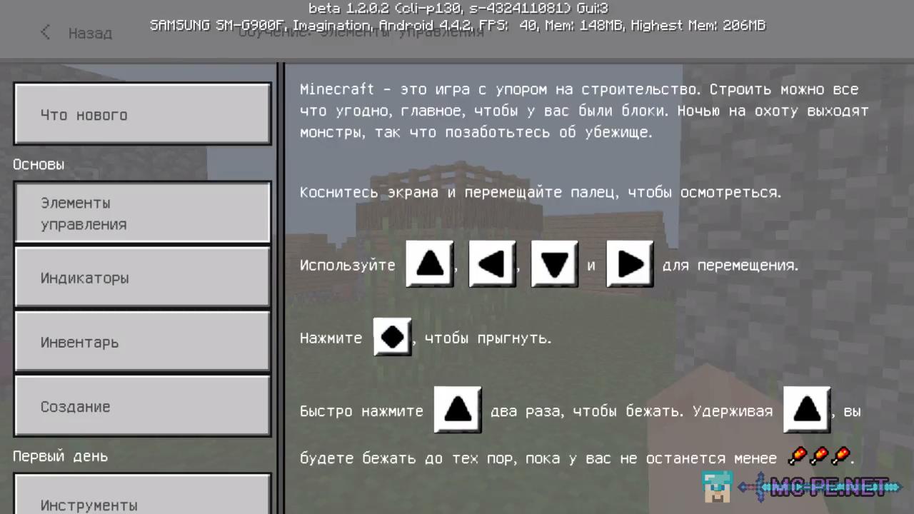 Minecraft Pocket Edition Releases MCPE Minecraft Pocket - Minecraft online spielen kostenlos download chip