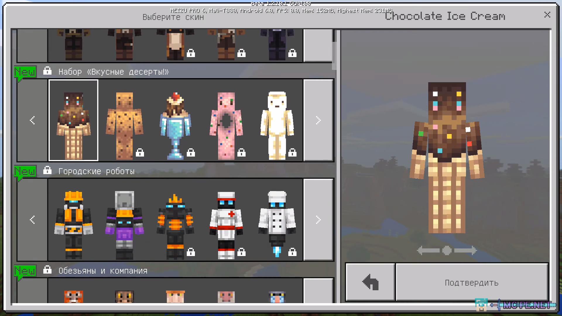 minecraft pe windows 10 apk download