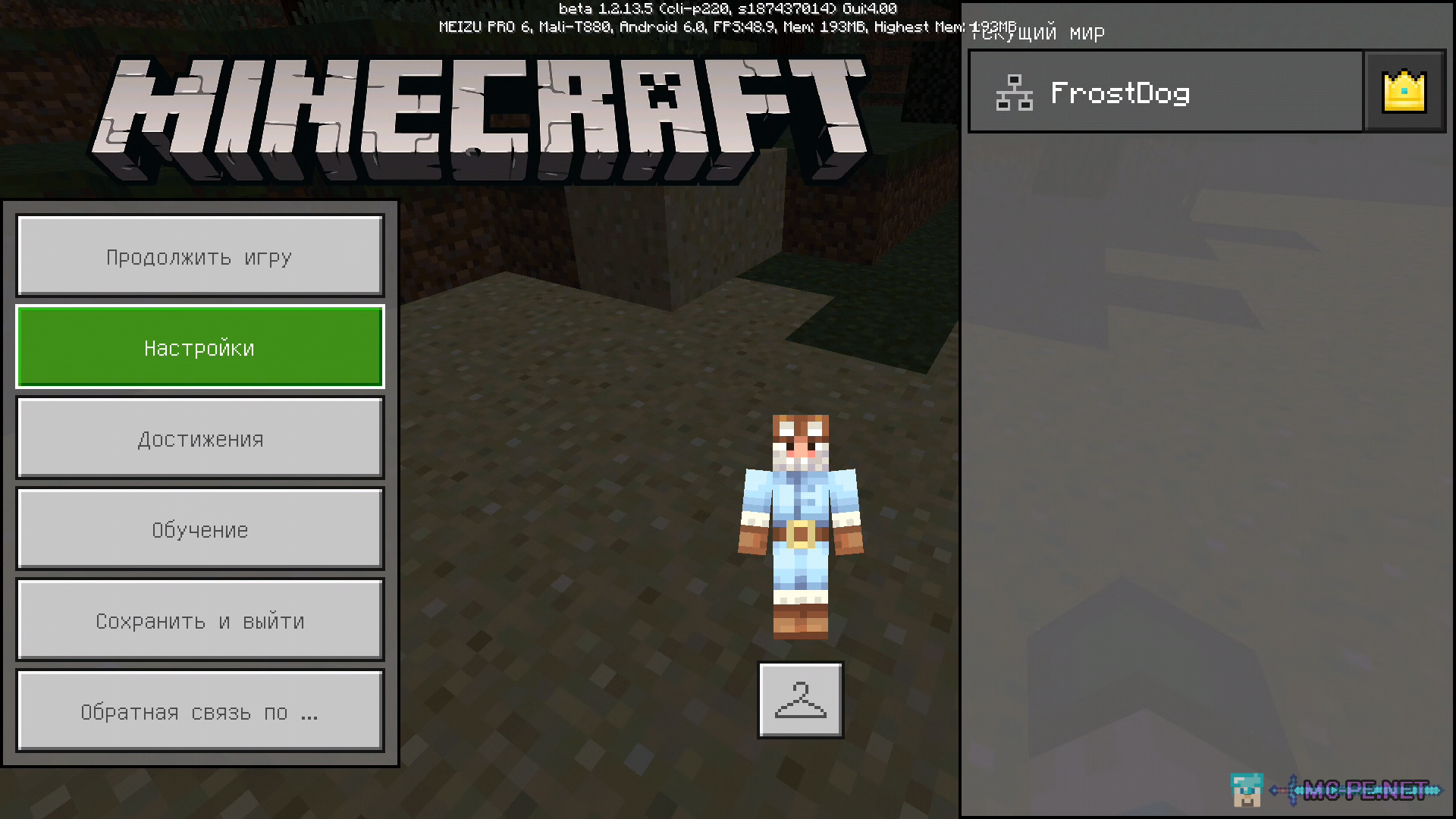 minecraft java edition free download for android