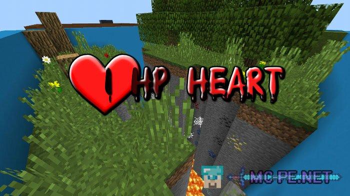 1 HP Heart