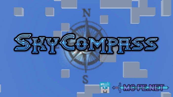 minecraft pocket edition compass