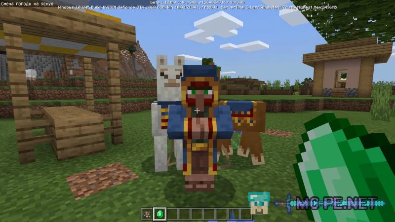 Minecraft: Pocket Edition 1.10.0